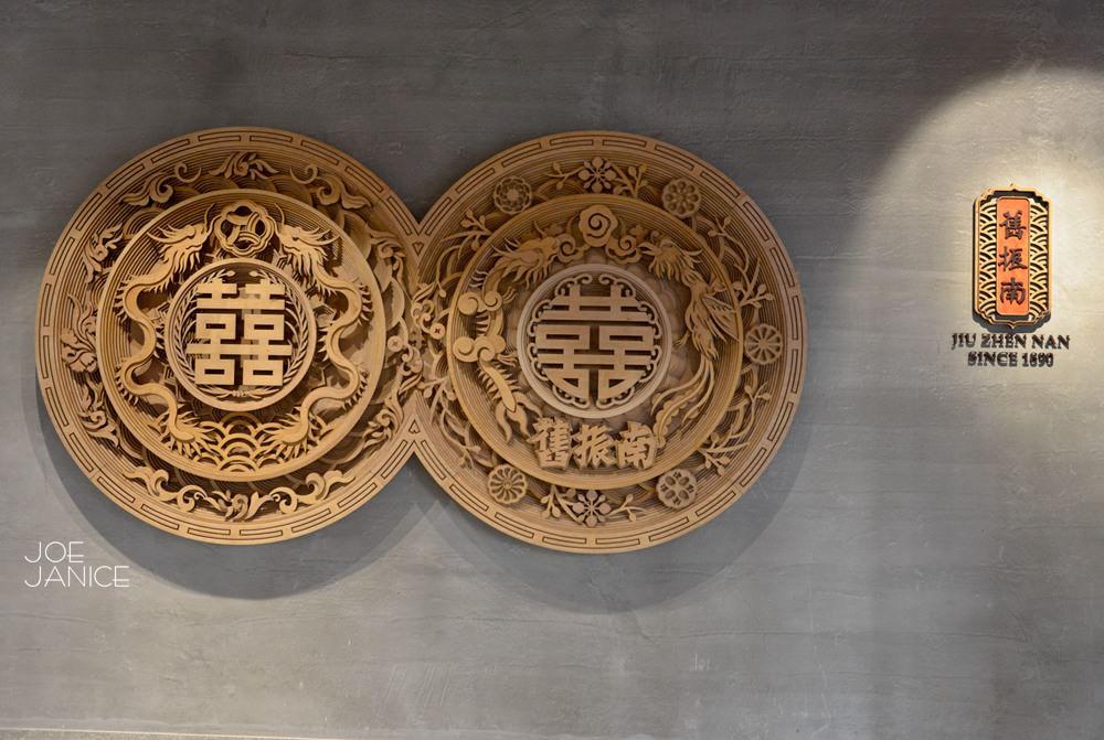 舊振南漢餅文化館