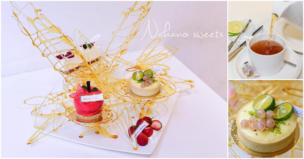 桃園甜點 Nakano甜點沙龍