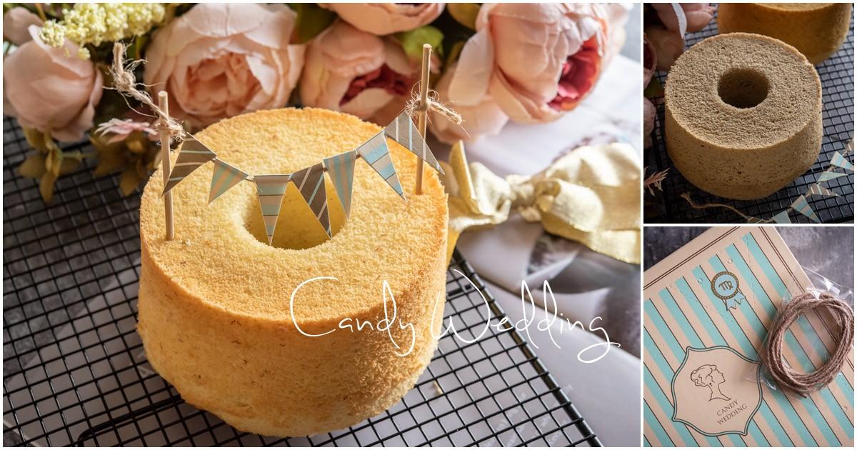 彌月蛋糕推薦 Candy Wedding 戚風蛋糕 彌月禮盒 派對戚風蛋糕