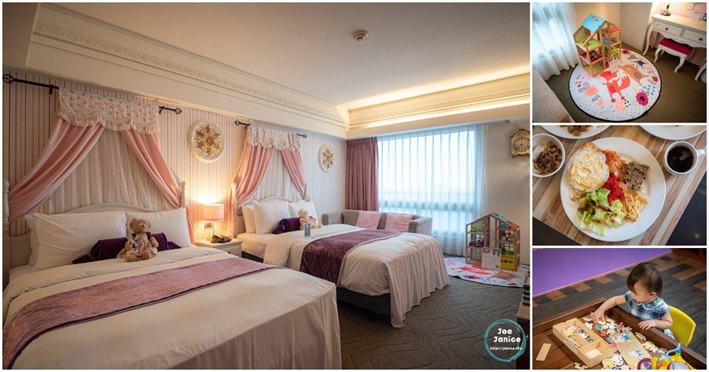 藍天麗池飯店 花蓮住宿 花蓮飯店推薦 花蓮親子飯店
