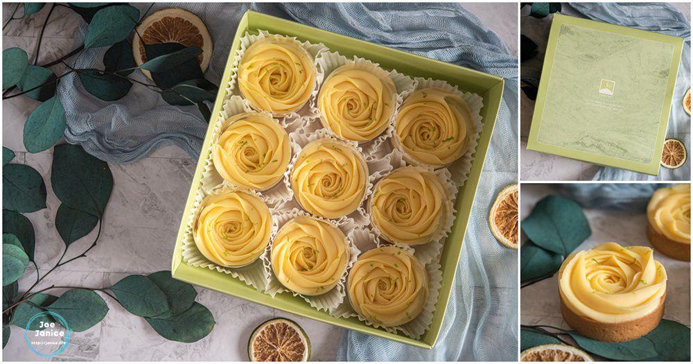 Cream Tea 家常檸檬塔 台中美食 人氣網購 團購甜點 玫瑰花檸檬塔