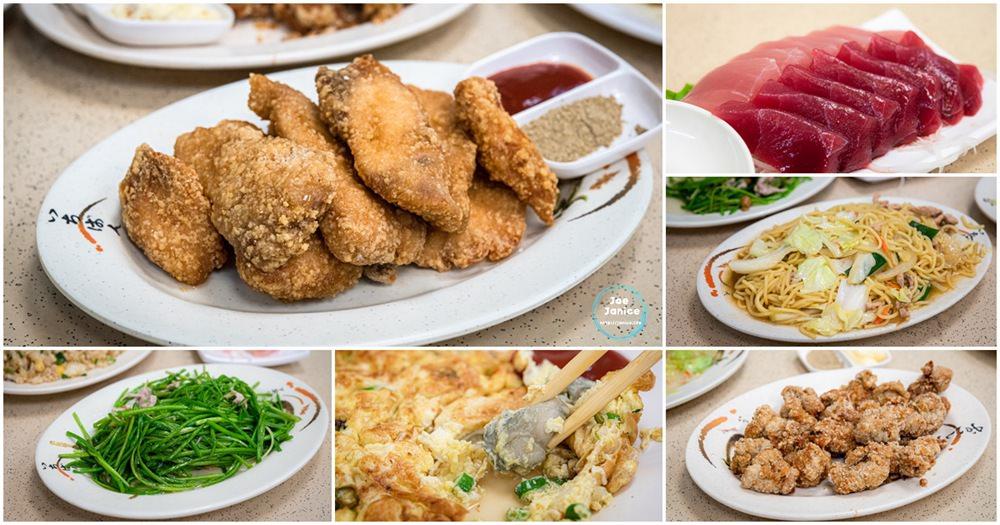 宋媽媽海產店  新發海產店 台東美食 台東餐廳推薦 台東海鮮海產 成功美食  成功海鮮