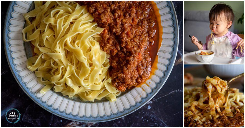 桂冠 桂冠義大利麵 桂冠波隆那肉醬麵好好說頓飯 餐桌上家的味道 相約下一個50年一起度過