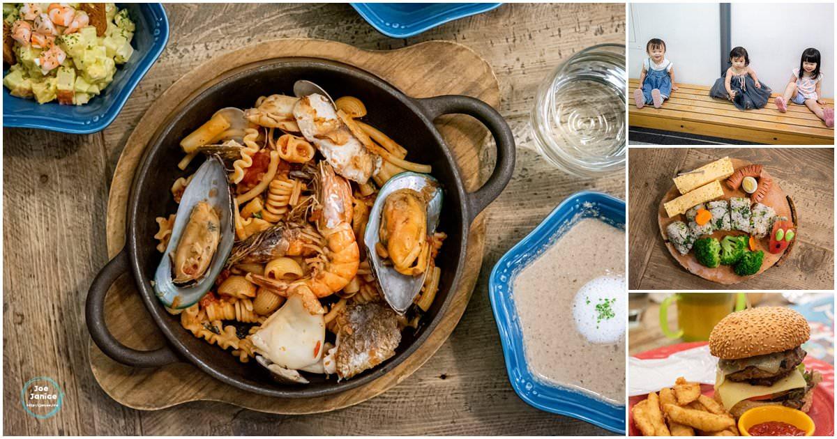 台北親子餐廳 親子友善  農人餐桌 信誼小太陽 永豐餘