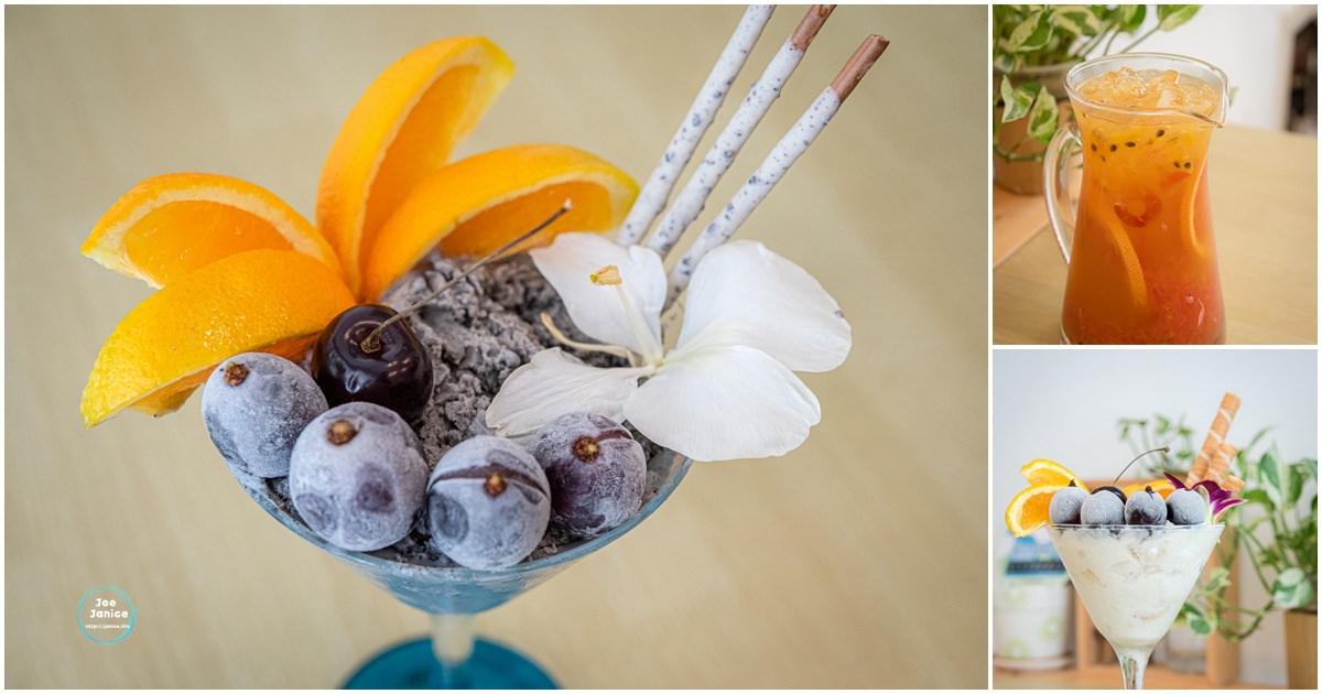 台東吃冰 台東冰店 冰菓綠洲 台東義式冰淇淋 台東美食