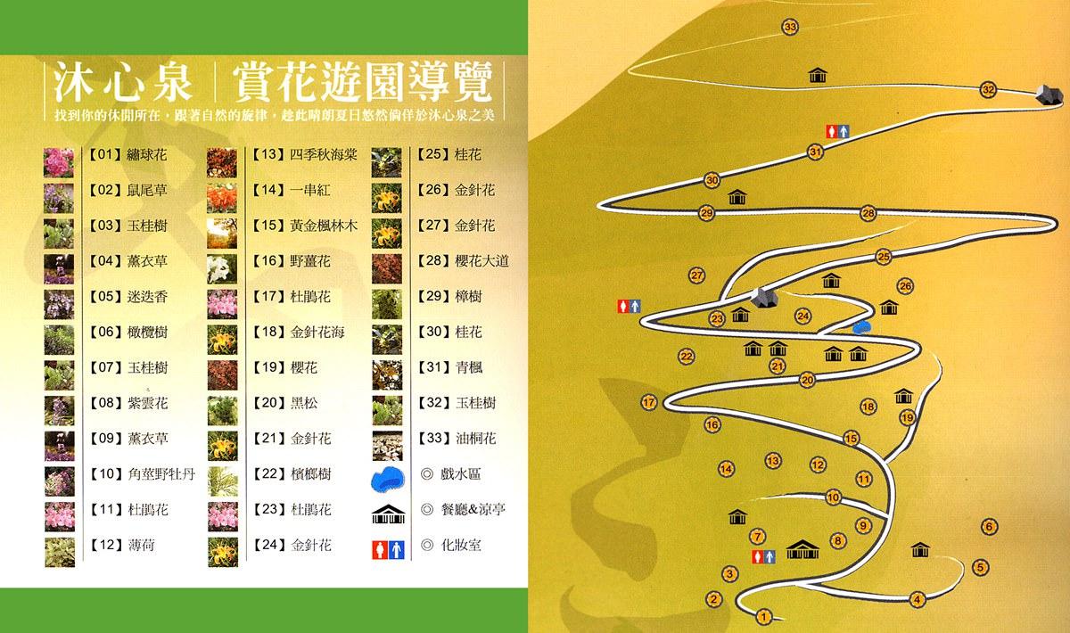 map_33169_1b