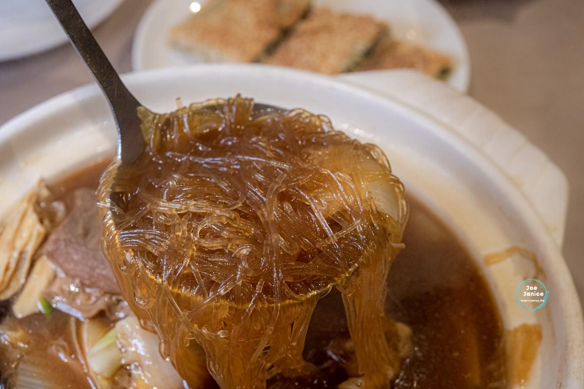 點水樓Dian Shui Lou 點水樓南京店 台北聚餐餐廳推薦 台北餐廳推薦 米其林餐廳 砂鍋羊肉湯
