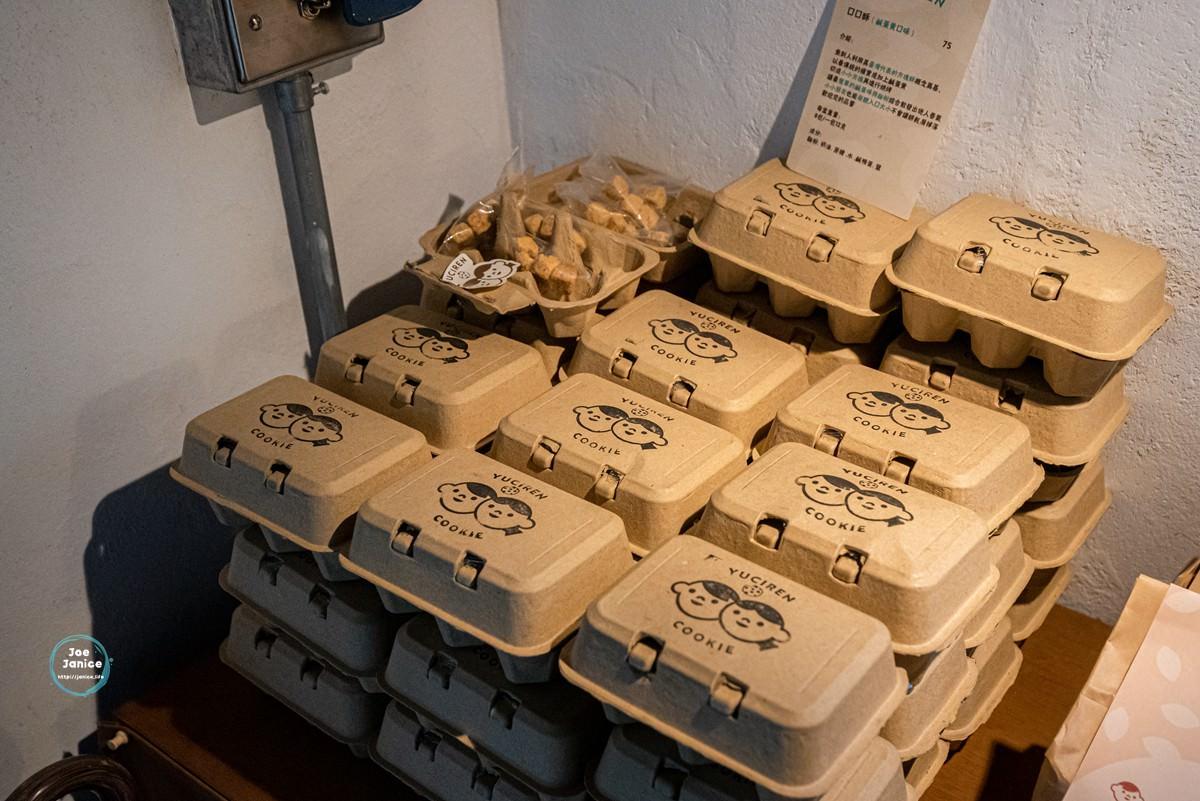花蓮美食 七星潭美食 魚刺人咖啡館 魚刺人雞蛋糕 曾水港手工麻糬 雞蛋糕口味 魚刺人菜單 魚刺人雞蛋糕口味