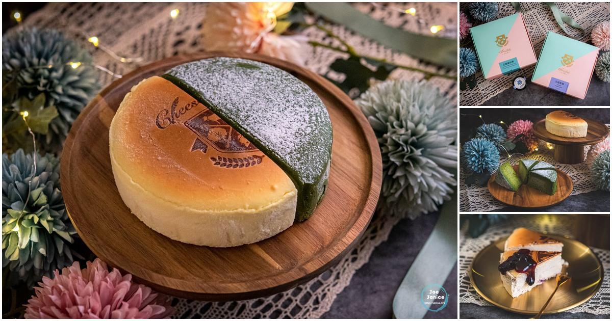 起士公爵 Cheese Duke 彌月蛋糕推薦 彌月禮盒推薦 台南起士公爵 彌月蛋糕試吃 起士公爵彌月蛋糕 起士公爵乳酪蛋糕