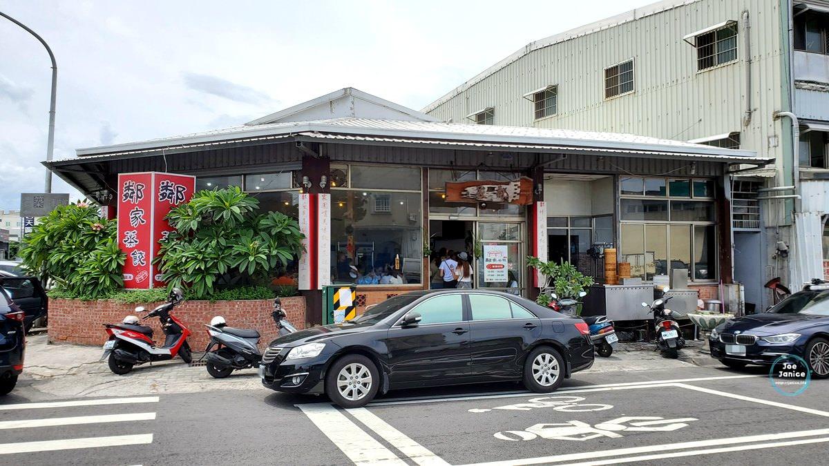 鄰家蒸餃 台東美食 台東餐廳推薦 台東好吃