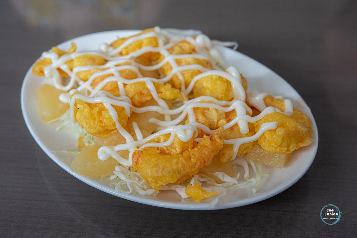 鄰家蒸餃 鄰家蒸餃菜單 台東美食 台東餐廳推薦 台東好吃 鳳梨蝦球