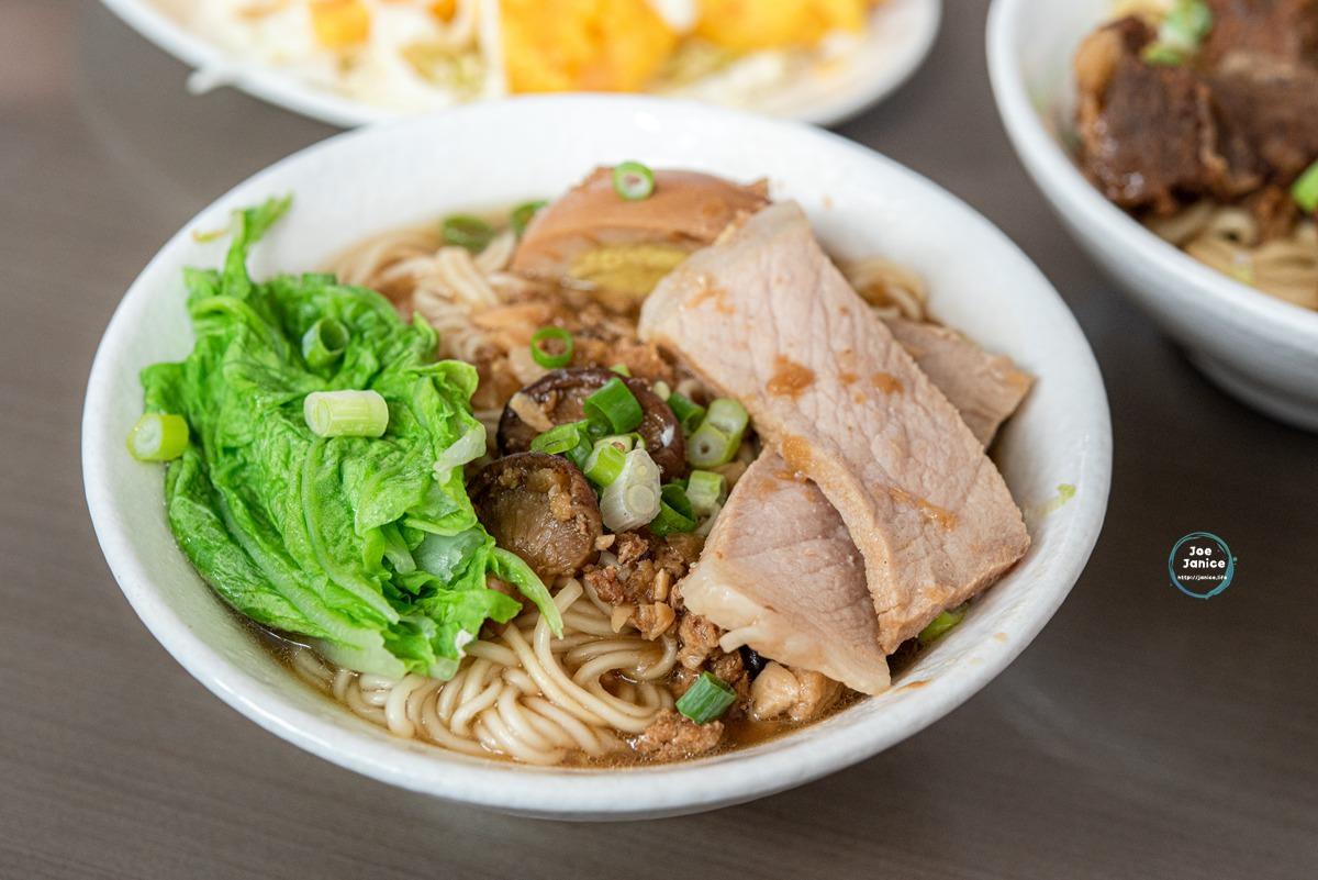 鄰家蒸餃 鄰家蒸餃菜單 台東美食 台東餐廳推薦 台東好吃 肉醬乾拌麵