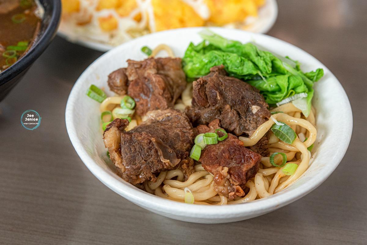 鄰家蒸餃 鄰家蒸餃菜單 台東美食 台東餐廳推薦 台東好吃 牛肉乾拌麵