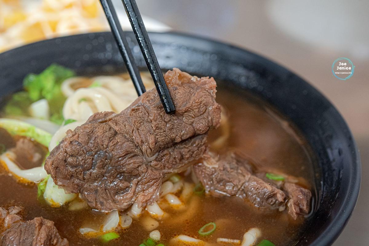 鄰家蒸餃 鄰家蒸餃菜單 台東美食 台東餐廳推薦 台東好吃 牛肉麵