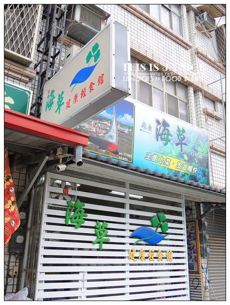 01-12-回台東