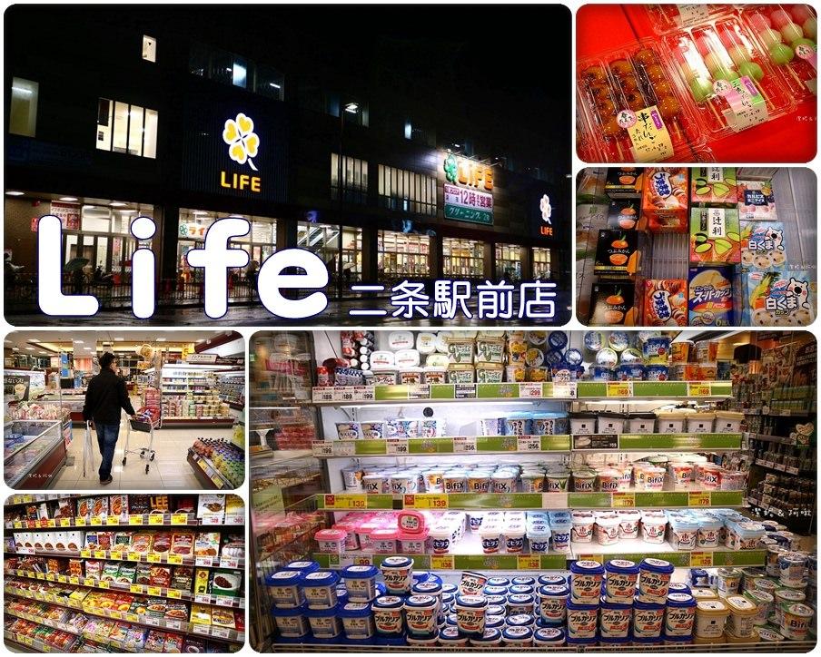LIFE超市.jpg